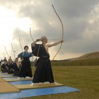 2006 Camp Fuji Martial Arts Expo
